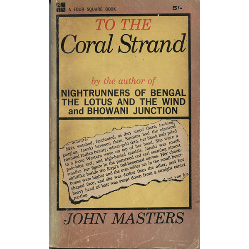 To The Coral Strand by John Masters
